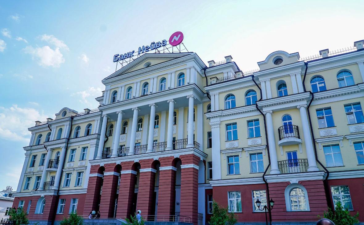 Банк «Нейва»