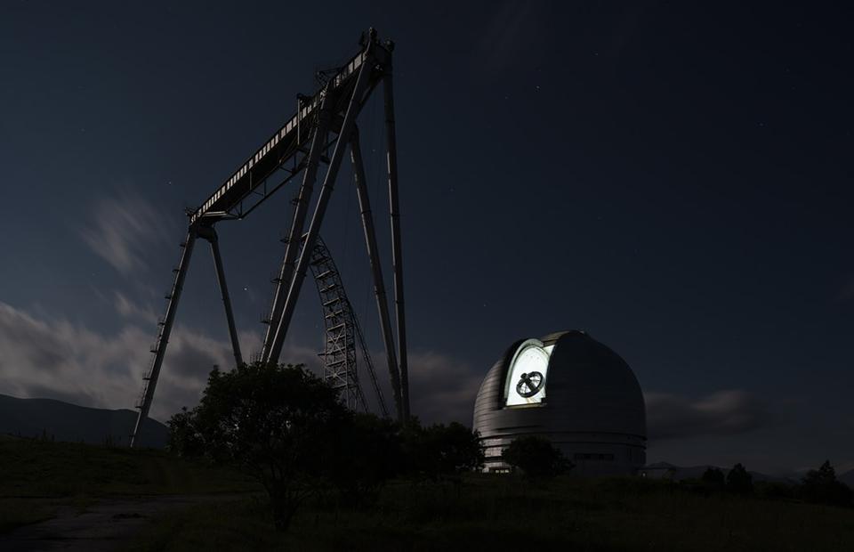 Лаборатория астрофизики в Карачаево-Черкесии