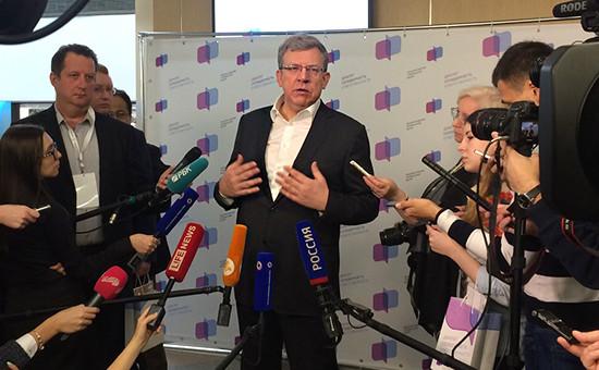 Алексей Кудрин наОбщероссийском гражданском форуме в Москве