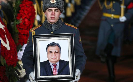 На церемонии встречи спецборта с телом посла России в Турции Андрея Карлова в аэропорту Внуково