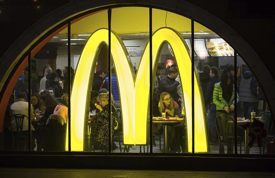 Фото: Andrey Rudakov/Bloomberg/Getty Images