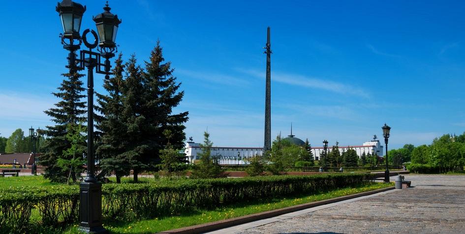 Поклонная гора в Москве