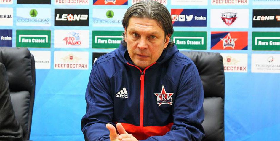 Бывший главный тренер ФК «СКА-Хабаровск» Алексей Поддубский