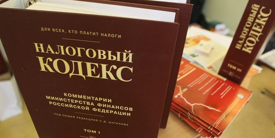 Фото: ИТАР-ТАСС/ Виталий Белоусов