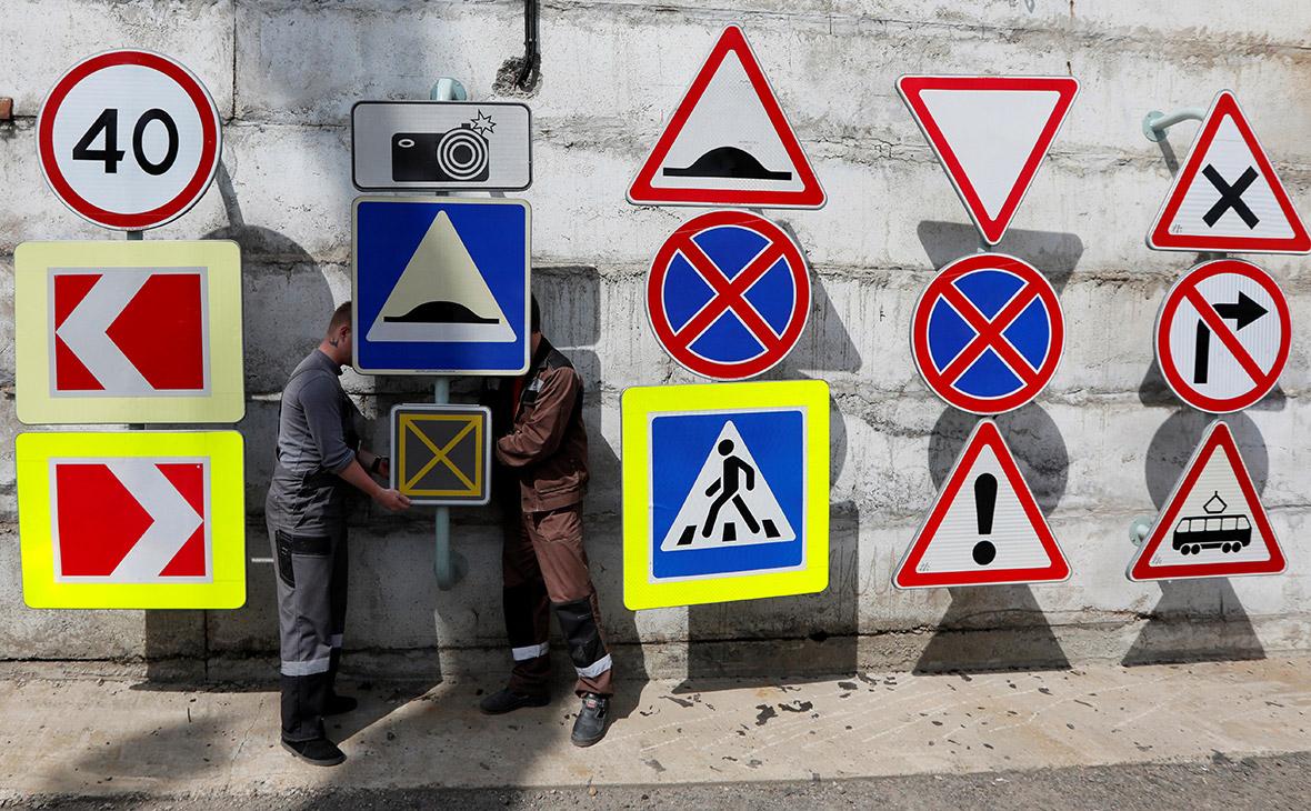 Фото: Илья Наймушин / Reuters
