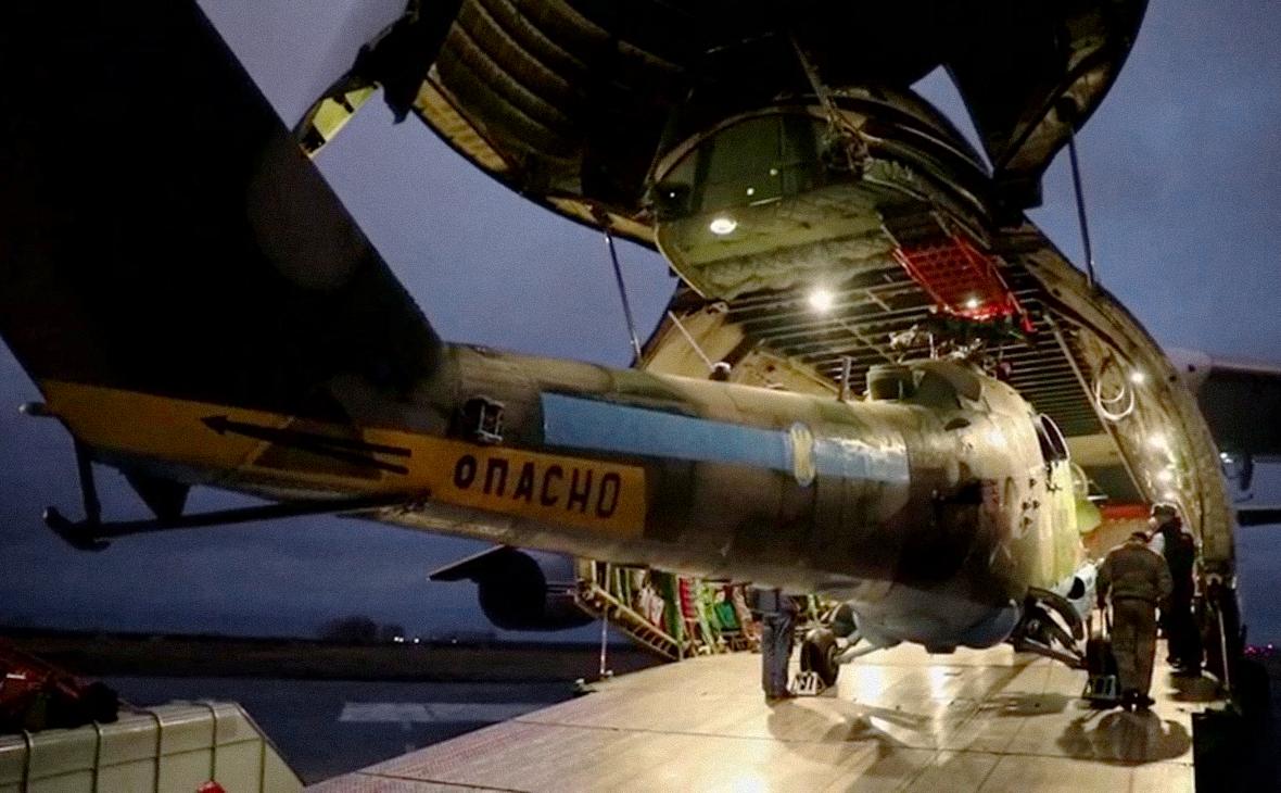 Отправка вертолетов ВКС России в Нагорный Карабах для несения миротворческой службы