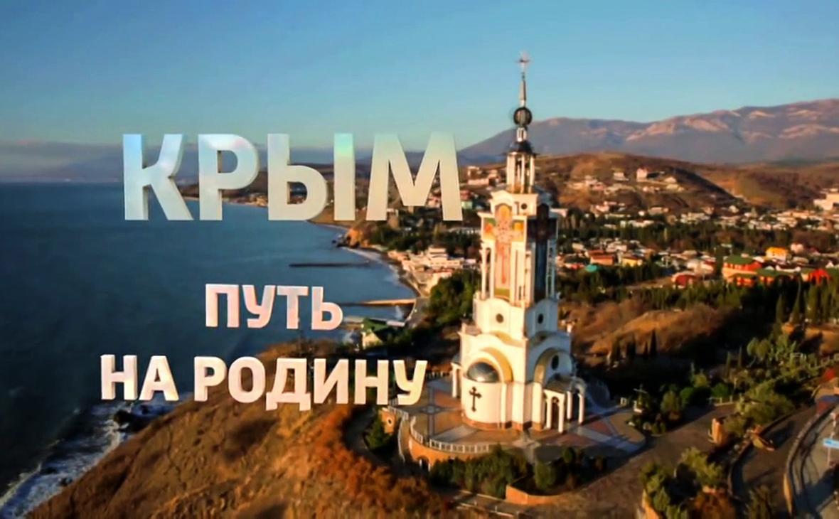Фото: ВГТРК