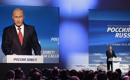 Президент РФ Владимир Путин выступает на VI инвестиционном форуме