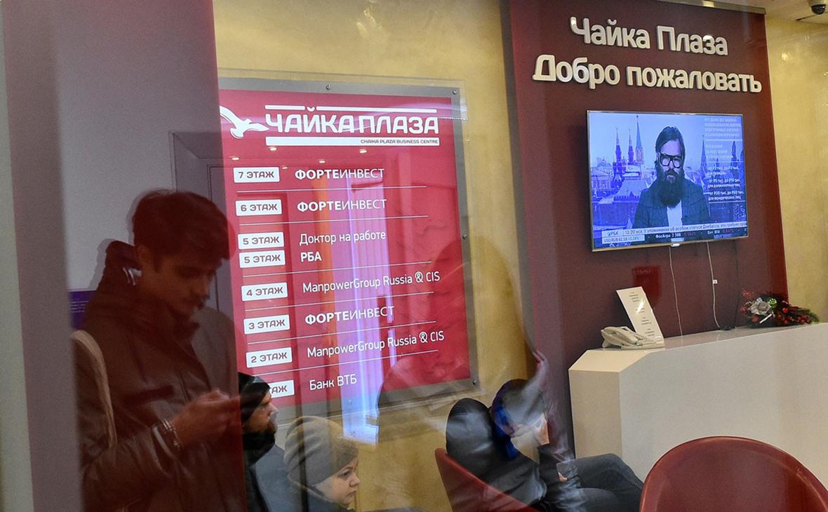 Офис компании«ФортеИнвест» в Москве