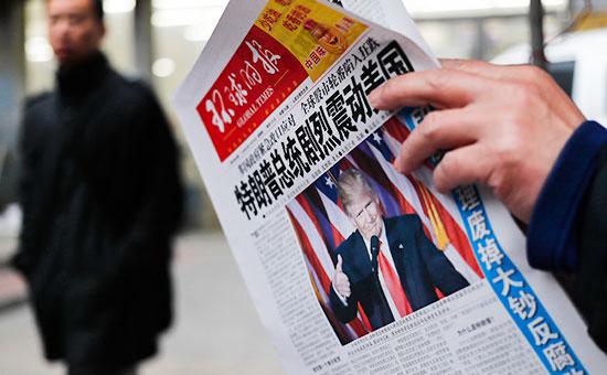 Газета сфотографией Дональда Трампа напервой полосе, Китай