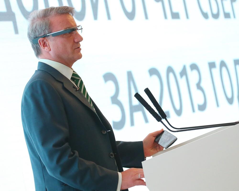 Председатель правления Сбербанка России Герман Греф во время выступления на годовом общем собрании акционеров