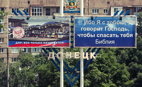Фото: Елена Горбачева для РБК