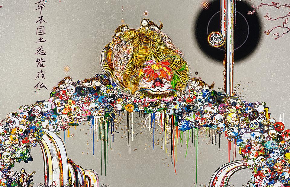 Такаси Мураками. «Лев всматривается в бездну смерти», 2015