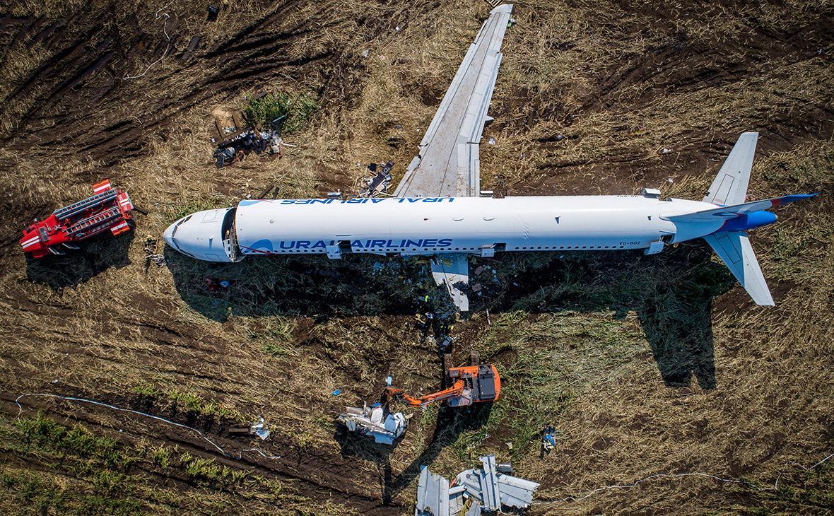 Самолет Airbus A321 авиакомпании «Уральские авиалинии»