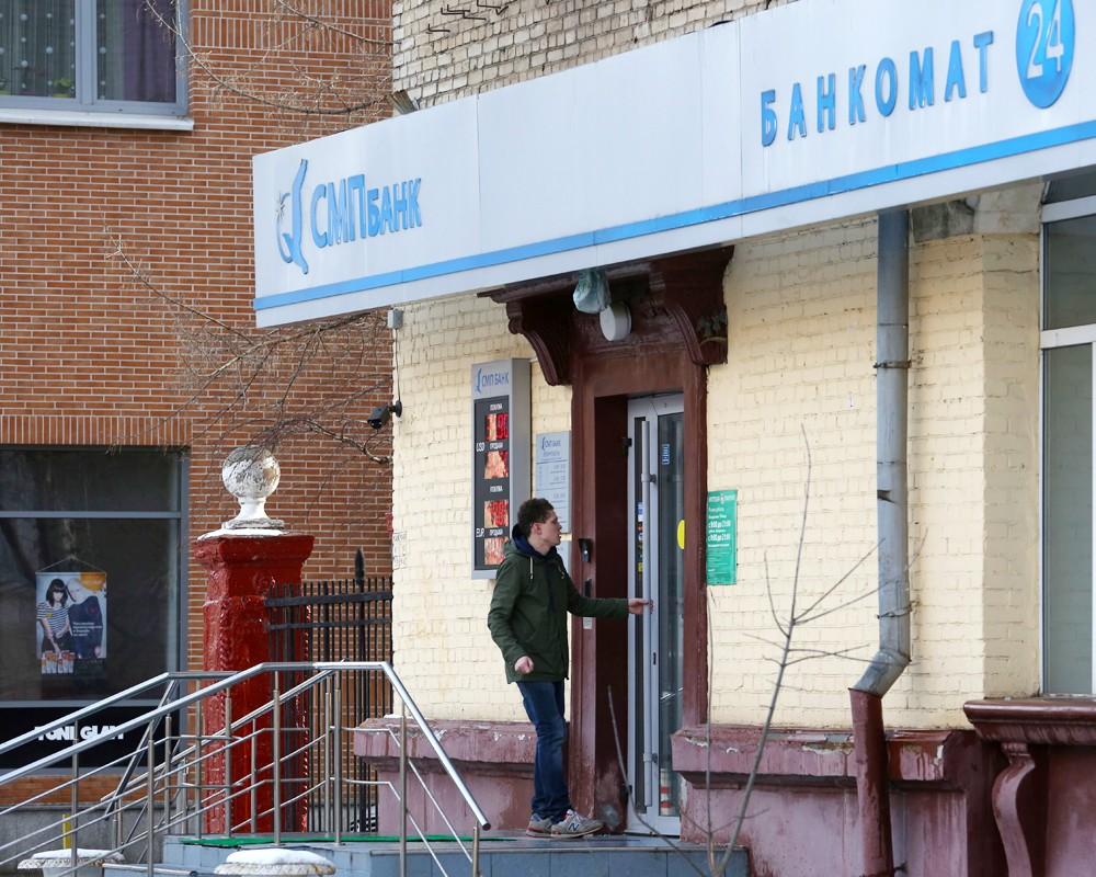 Офис СМП Банка в Москве