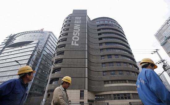 Штаб-квартира китайской инвестиционной компании Fosun International вШанхае