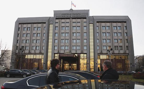 Здание Счетной палаты наЗубовской улице, Москва