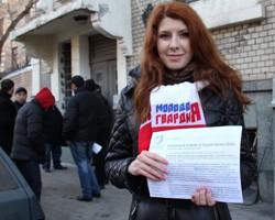 Фото: mger2020.ru