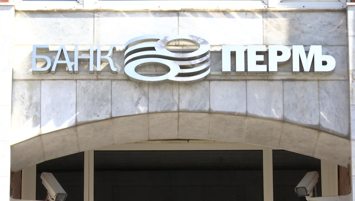 СКР не выявил следов насилия в смерти члена правления банка «Пермь»