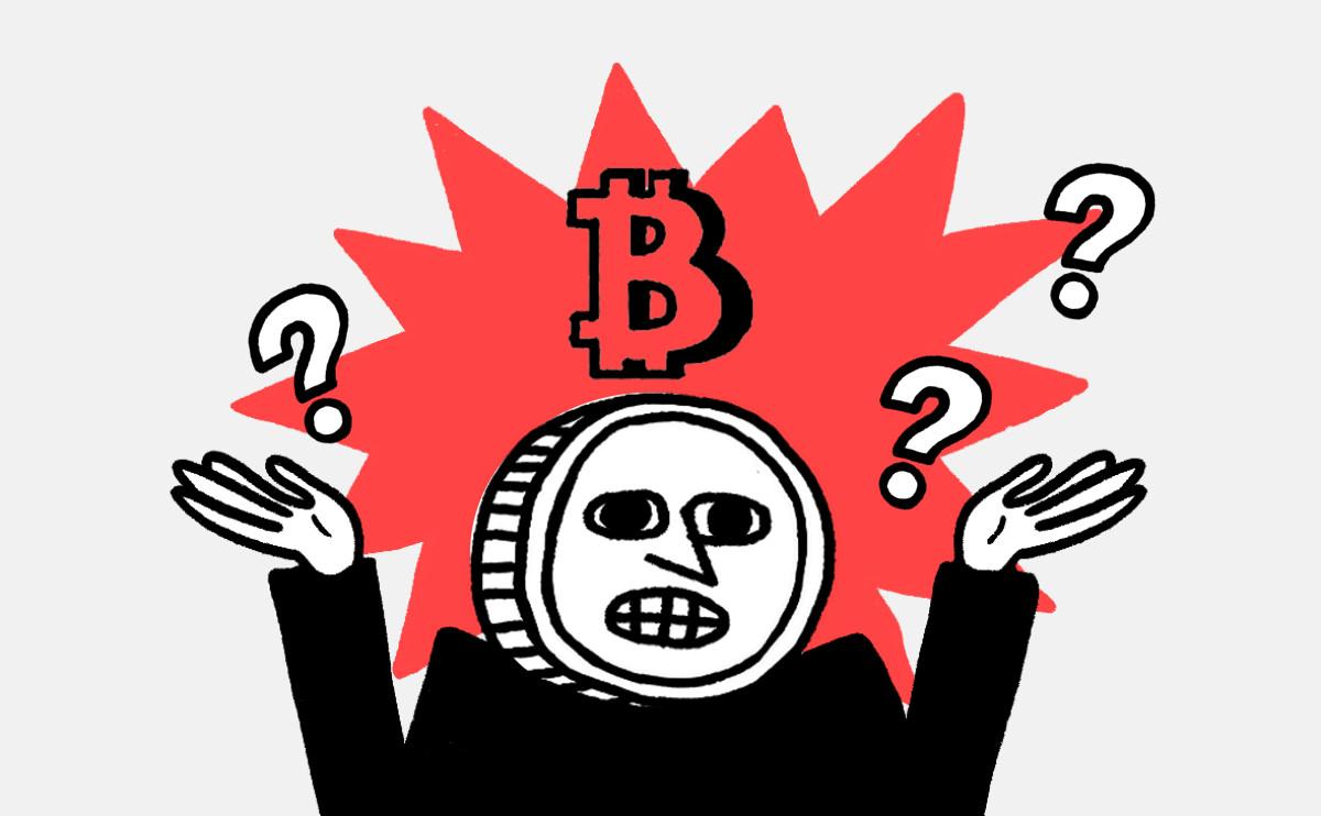 «Инвесторы выжидают». Почему коррекция биткоина еще не завершена