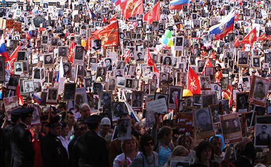 Шествие «Бессмертный полк» в Москве