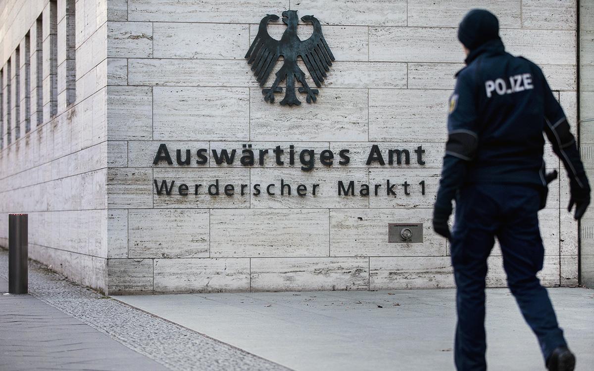Федеральное министерство иностранных дел Германии