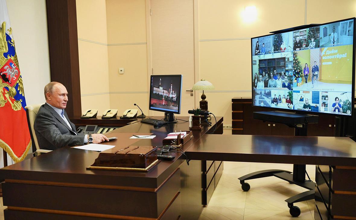 Владимир Путин во время встречи в режиме видеоконференции с волонтерами и финалистами конкурса «Доброволец России— 2020»