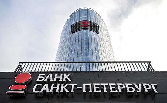 Центральный офис банка «Санкт-Петербург»