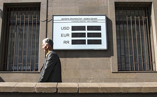 Обменный пункт валюты в Алма-Ате