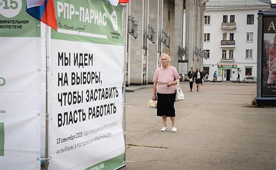 Фото: dem-coalition.org/ Пелагия Белякова