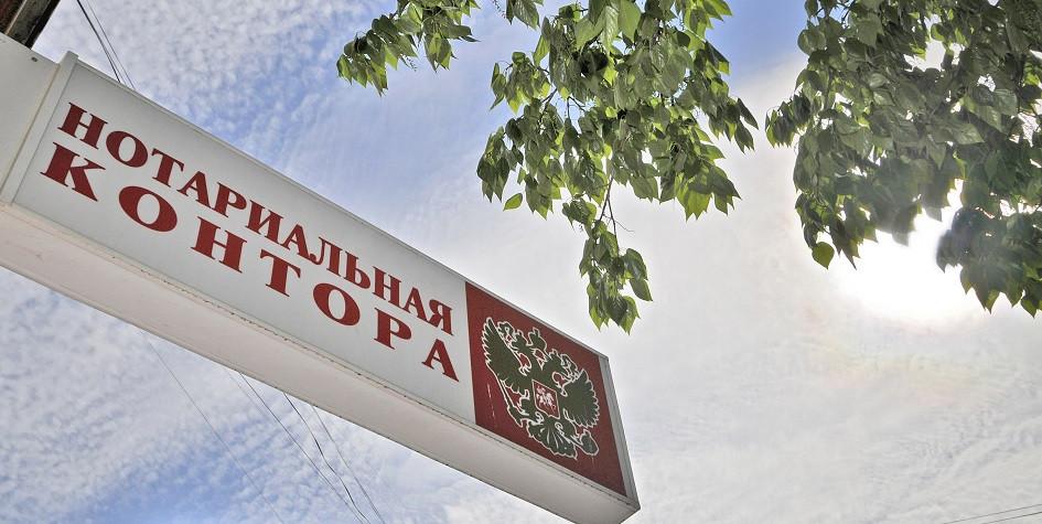 Фото: ИТАР-ТАСС/ Михаил Мордасов