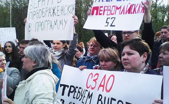 Фото: Дмитрий Окрест / РБК