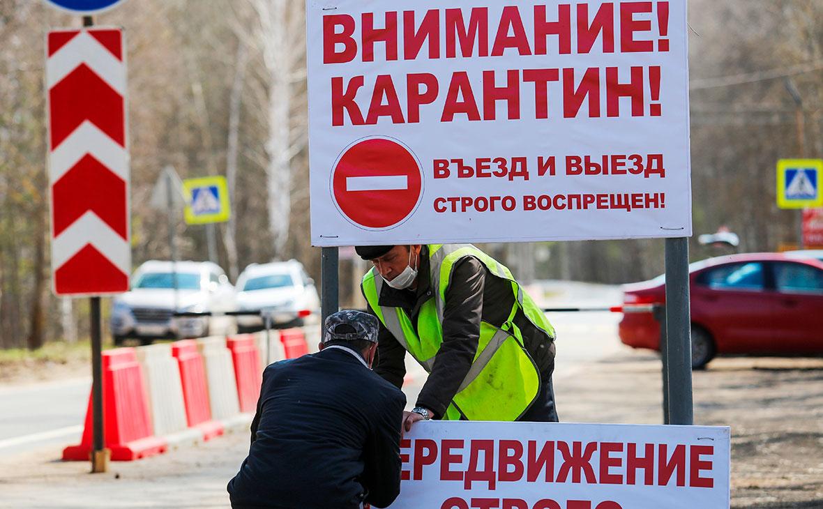 Фото: Анастасия Макарычева / РИА Новости