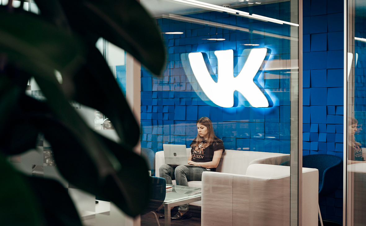 Фото: ВКонтакте / Vk