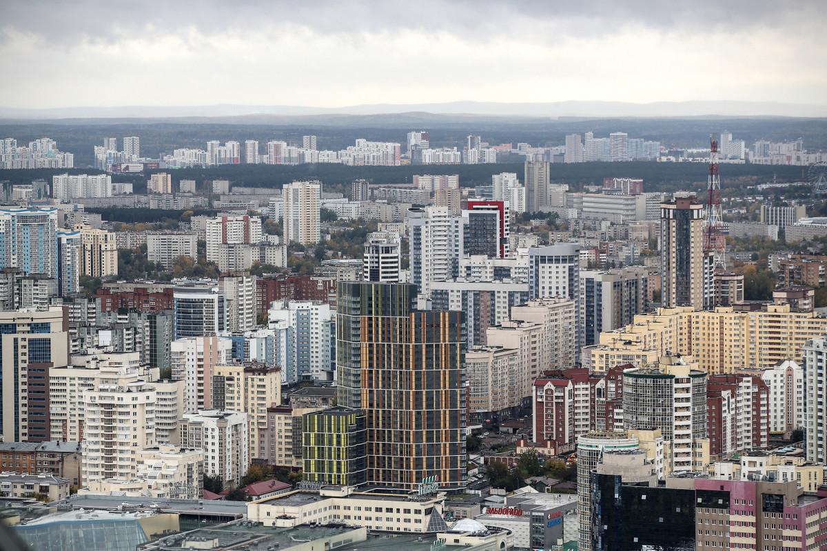Екатеринбург. Вид на город