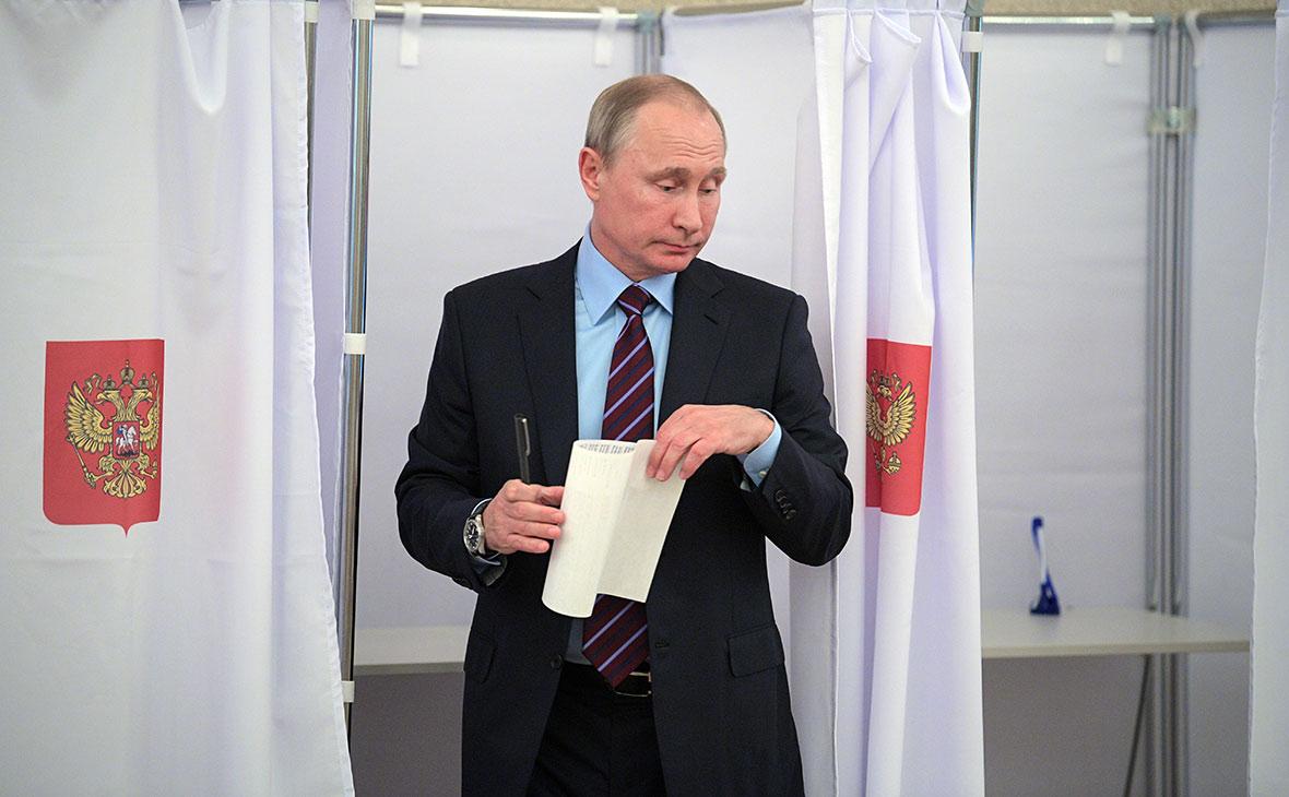 Владимир Путин. Сентябрь 2017 года