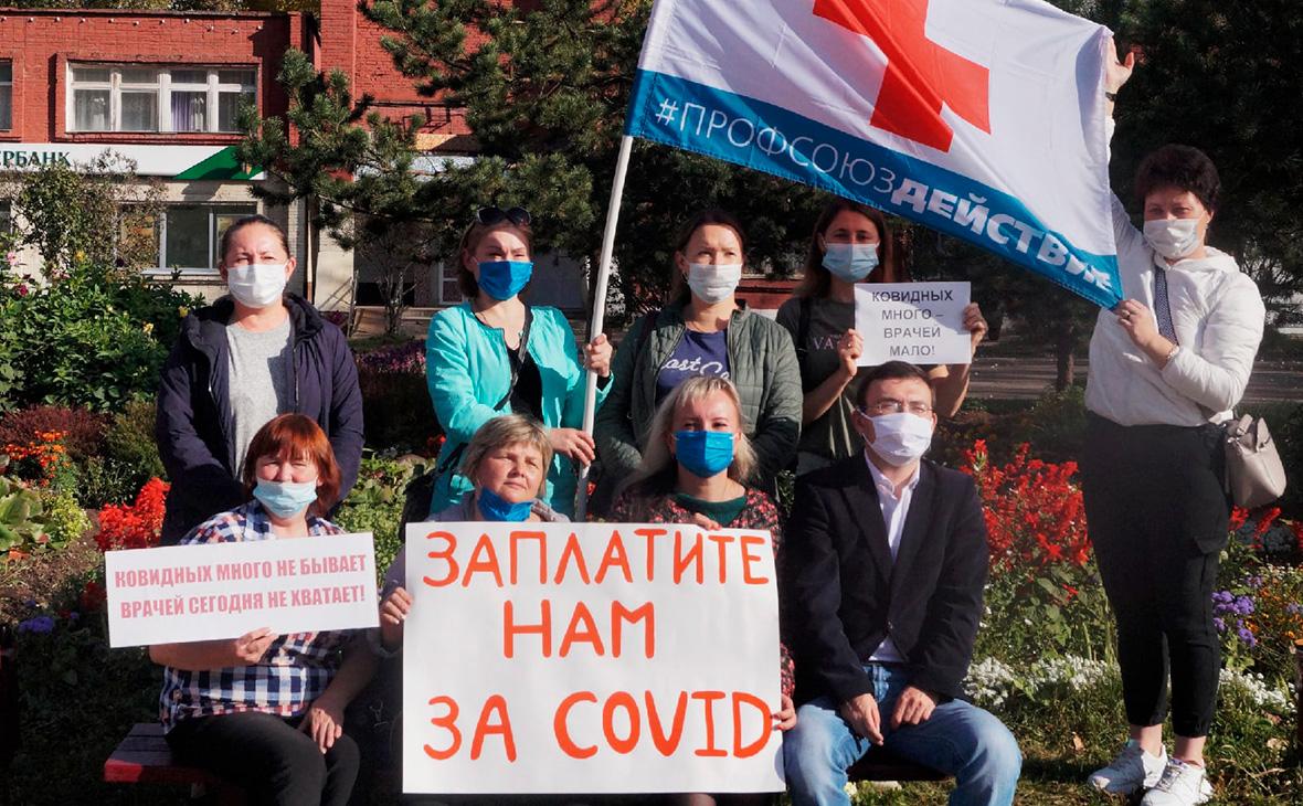 Всероссийская акция «Заплатите медикам за Covid-19» в Глазове