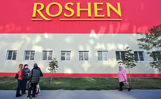 Здание фабрикиRoshen в Липецке