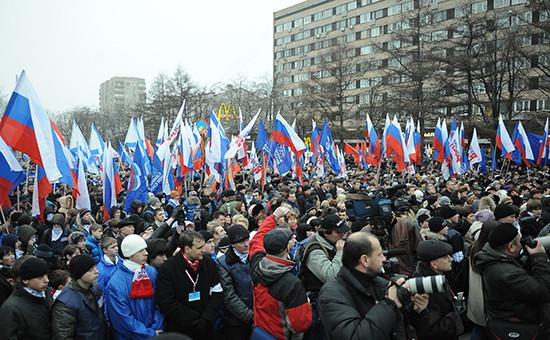 Празднование Дня Конституции России. Архивное фото