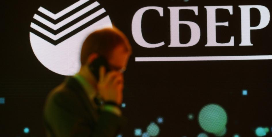 Фото: Андрей Гордеев/ТАСС