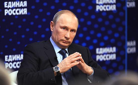 Президент РФ Владимир Путин навстрече сактивом партии «Единая Россия», 3 октября 2013 года