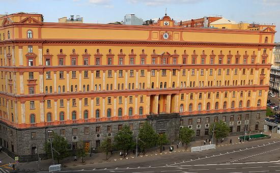 Вид наздание ФСБ РФ наЛубянской площади