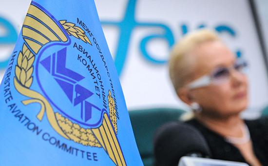 Председатель Межгосударственного авиационного комитета (МАК) Татьяна Анодина