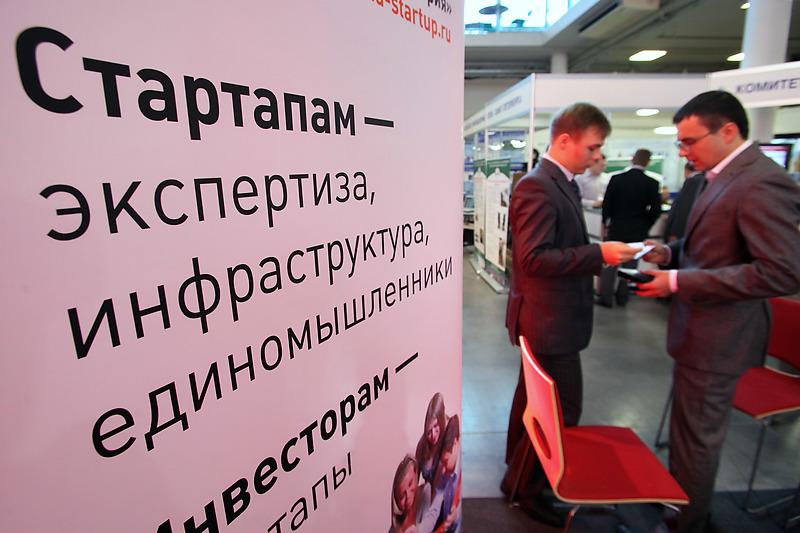 Фото: Петр Ковалев/Интерпресс