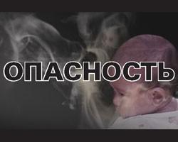 Фото: minzdravsoc.ru