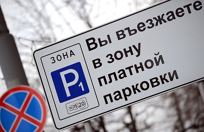 Фото: Сайт администрации Краснодара