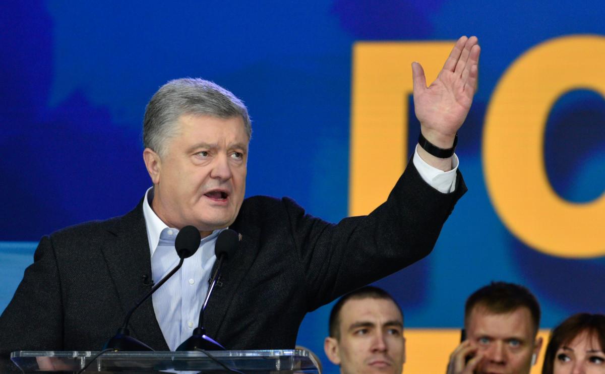 Фото: Стрингер / РИА Новости