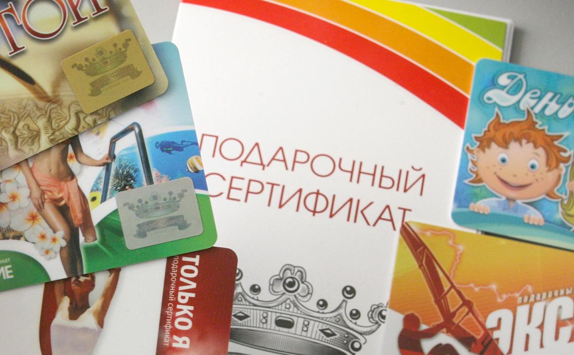 Фото: Евгений Стецко / Ведомости / ТАСС