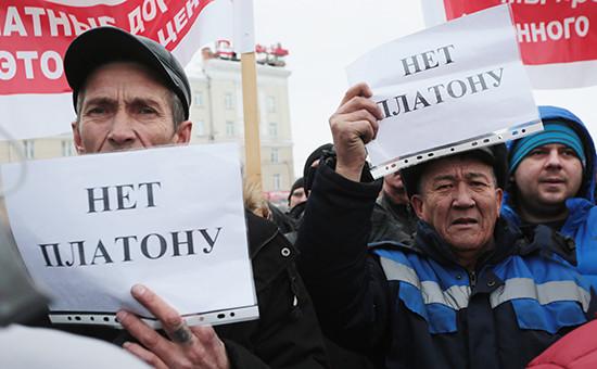 Митинг дальнобойщиков противновой системы дорожных сборов «Платон» вОмске, 25 ноября 2015года