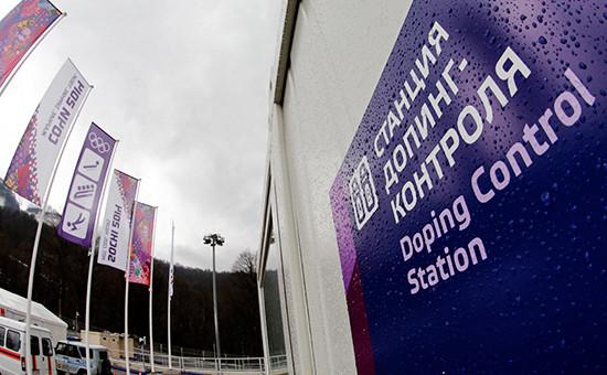 Станция допинг-контроля вСочи, февраль 2014 года